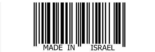 codigo de barras israel