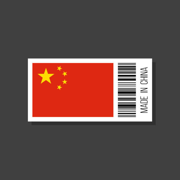 codigo de barras made in china